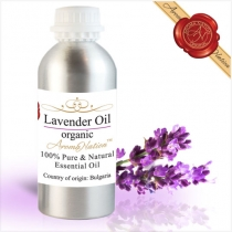 Organic Lavender Essential Oil - 100 ml (Bulgaria)