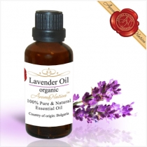 Organic Lavender Essential Oil - 50 ml (Bulgaria)